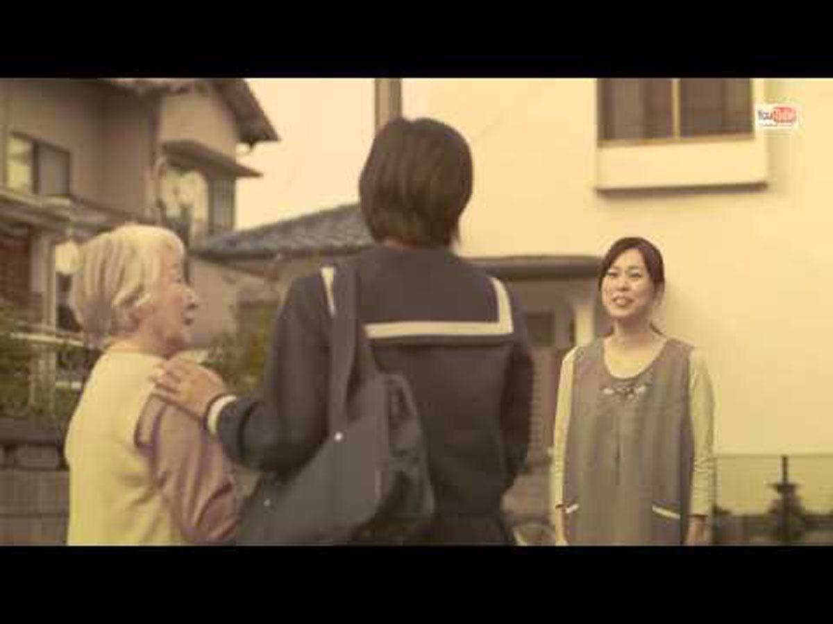 AC ジャパン 認知症サポーターキャラバン「帰宅」