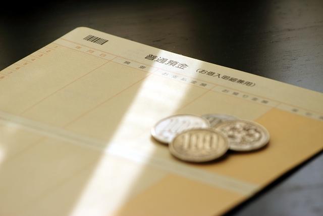 預金通帳と小銭